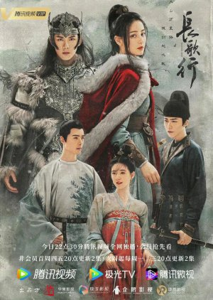 FDrama The Long Ballad - 长歌行