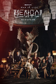 The Penthouse (Season 2) - 펜트하우스 2 dramafever