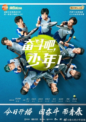 FastDrama The Prince of Tennis - 奋斗吧,少年!