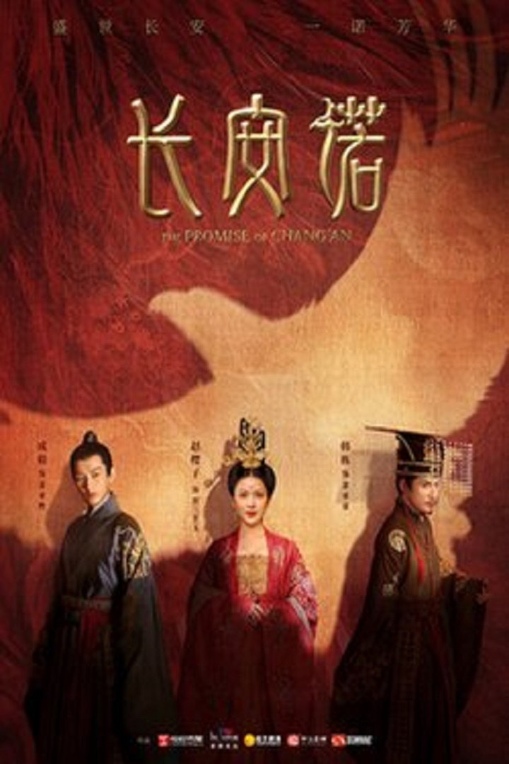 The Promise of Chang'an (Cantonese) - 長安諾 dramaup