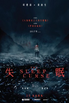 AzDrama The Sleep Curse - 失眠