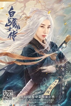 FDrama The White Haired Witch - 白发魔女外传