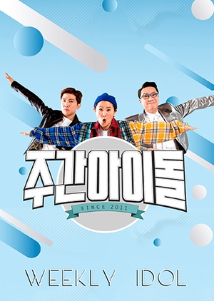 FDrama Weekly idol