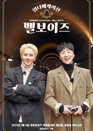 FastDrama Winner Vacation: Bell Boys - 위너 베케이션 : 벨보이즈