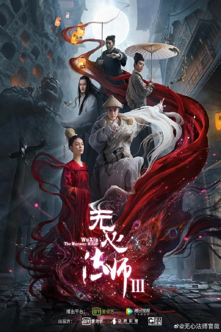 Wu Xin The Monster Killer 3 (Cantonese) - 無心法師III hkdrama